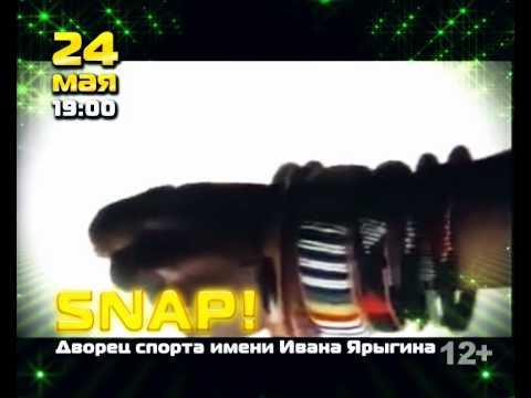 Звезды Ретро FM в Красноярске (3)
