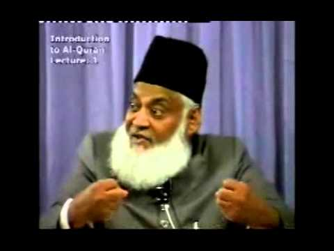 Introduction To Al Quran Lecture 1 By Dr Israr Ahmed Bayan Ul Quran video