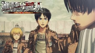 ATTACK on TITAN Game Trailer 3, Release Date, Levi Playable (PS4-PS3-Vita)