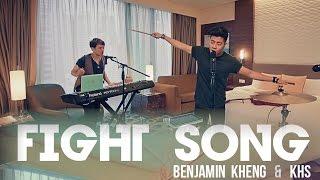Download Lagu Fight Song - Rachel Platten - ONE TAKE! Benjamin Kheng & KHS Cover Gratis STAFABAND