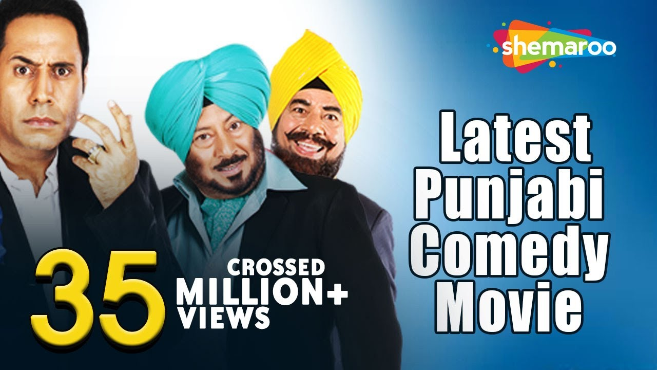 New Punjabi Movies 2017 | Jaswinder Bhalla, Binnu Dhillon, B N Sharma | Latest Punjabi Movie 2017