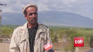 Concerns Mount Over White Flags Raised In Baghlan
