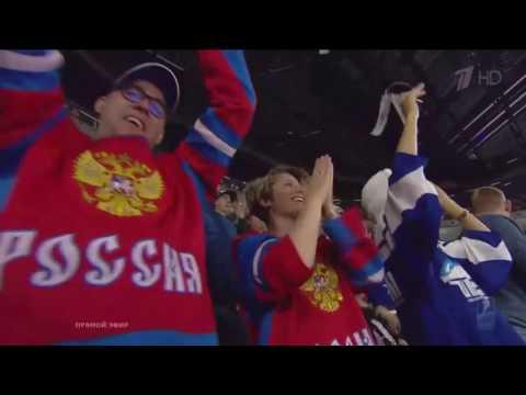 Канада-Россия 4-2. Голы. Броски. Столкновения. Обзор матча. ЧМ-2017 Полуфинал 20 мая