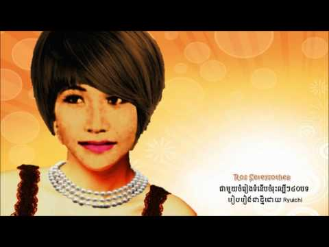 Ros Sereysothea and the Collection of Various Great Hits Oldies She Sang