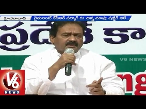 T Congress leaders demands Agriculture Emergency (16-04-2015)