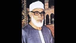Surat Al Kahf - Mahmoud Khalil Al Hussary سورة الكهف - محمود خليل الحصري