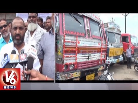 Adilabad District Lorry Operators Participate In Nationwide Indefinite Strike | V6 News
