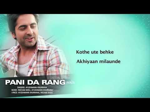 Pani Da Rang | Full Song With Lyrics | Vicky Donor | Ayushmann Khurrana & Yami Gautam