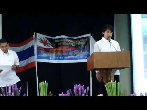 Balagtasan: Kaya Ba O Hindi Kaya Ng Pilipinong Magkaisa? video