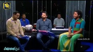 TNL Tv Rasanandaya Program 2019/07/03 ( Ravi Siriwardhana & Yasantha samaraweera )