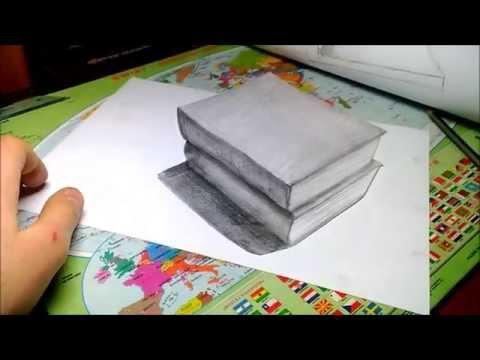 Как сделать 3d рисунок книги