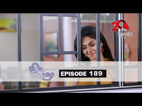 Neela Pabalu | Episode 189 | 30th January 2019 | Sirasa TV