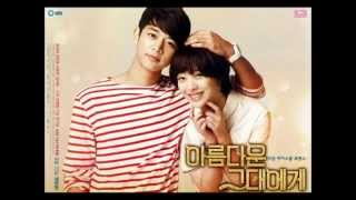 [MP3+DL] To The Beautiful You OST- 16. Various Artists - Oh! Lovely Day