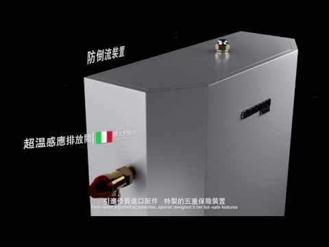 速熱式電熱水器-超薄機身安全設計