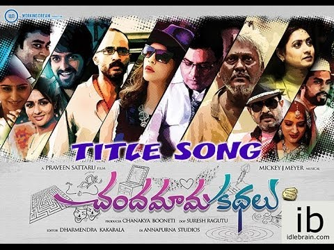 Chandamama Kathalu title song - idlebrain.com