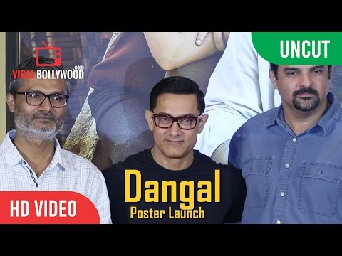 UNCUT - Dangal Movie Poster Launch | Aamir Khan, Nitesh Tiwari, Siddharth Roy Kapur