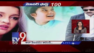 Super Fast 100 || Speed News || 20-06-2018