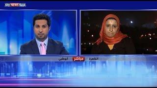 اليمن.. ما الخيارات المطروحة على طاولة الحوار