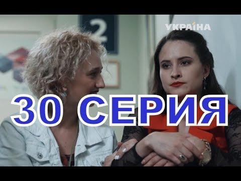 КОЛЬЦО С РУБИНОМ 30 серия Анонсы 31 и 32 серий, Обручка з рубіном