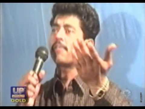 Hekar Hali Mureed Abbas Classics video