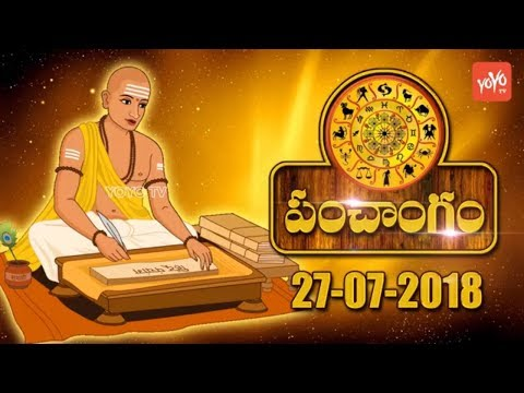 ఈ రోజు పంచాంగం |  Chandra Grahan | Today Panchangam Telugu 2018 | July 27th 2018 | YOYO TV Channel