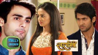 Swara Refuses To Divorce Sanskaar | Lakshya Shocked | Swaragini