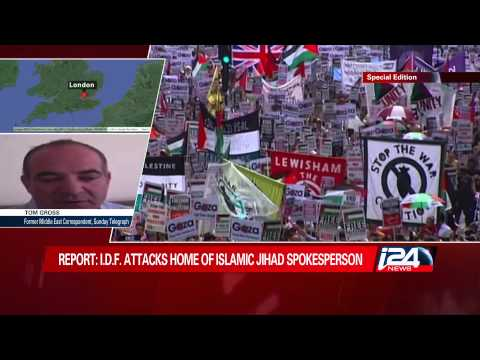 i24 News debate on the Hamas-Israel conflict and the media