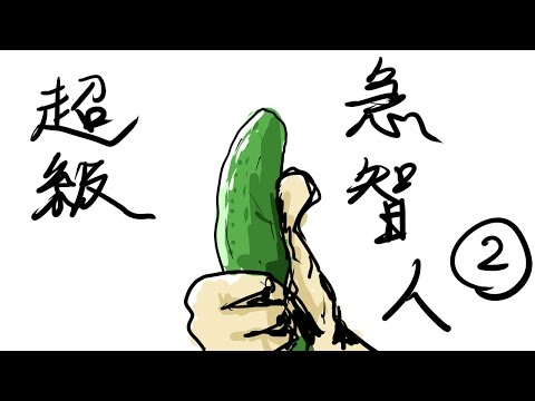 LNG 實況精華:超級急智人大戰 歌唱篇 II  (2015/11/15)