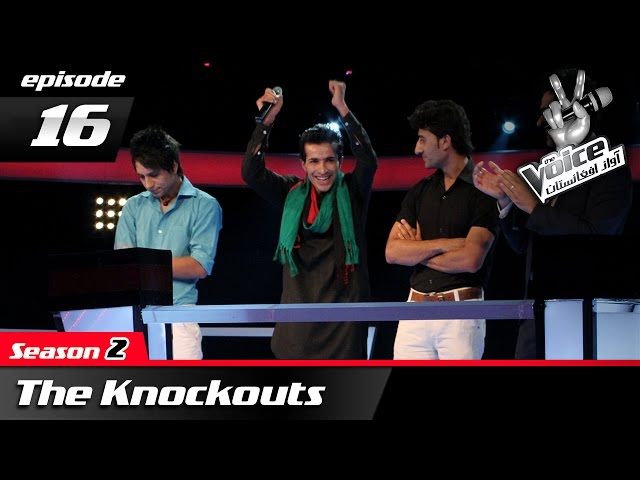 The Voice of Afghanistan: Knockouts - Episode.16