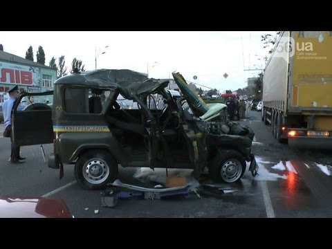 Авария в Днепропетровске  правда 3 сентября 2013