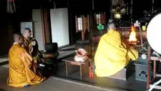 護摩供養(Fire Puja)  Video 03