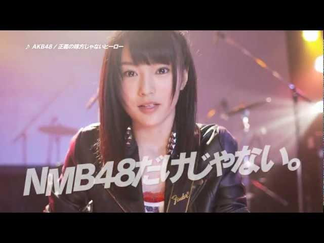 「AKB1/149 恋愛総選挙」TV CM映像 NMB48ver. / AKB48[公式]