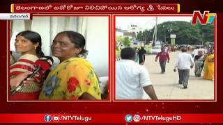Patients Huge Rush At Govt Hospitals Due To Aarogyasri Stoped In Private Hospitals | Telangana | NTV