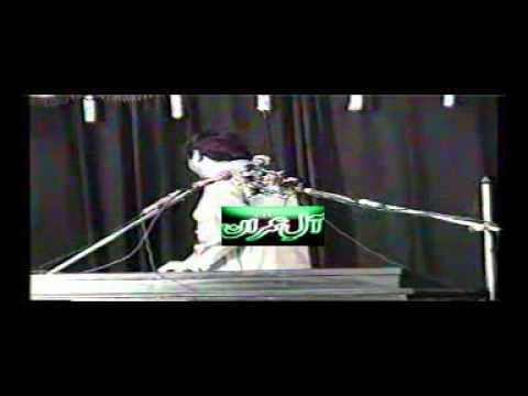 Wilayat-e-amirulmomineen Immam Ali (a.s) - Maulana Shaheed Fazal Hussain Alvi video