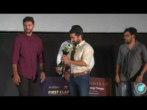 Actor Surya honours Moviebuff First Clap Season 2 Winners