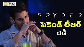 Spyder Movie New Teaser Release Date Fixed || Mahesh Babu, Rakul Preet, Murugadoss