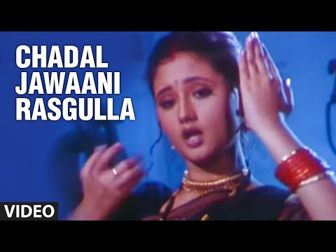 Chadal Jawaani Rasgulla [ Bhojpuri Old Video Song ] Feat.divya Desai - Balma Bada Naadan video