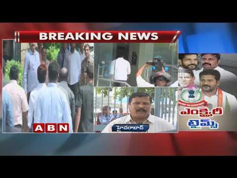 ఐటీ అధికారుల ఎదుట హాజరైన రేవంత్ రెడ్డి | IT Officials Investigation Over Cash For Vote Case