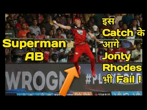 AB de Villiers Superman Catch vs SRH | RCB vs SRH Match highlights | Best Catches Ever | IPL 2018 |