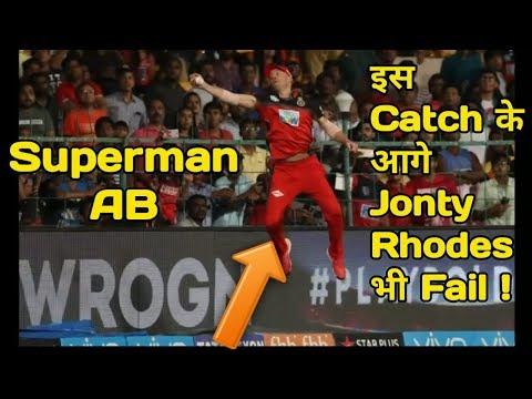 AB de Villiers Superman Catch vs SRH | RCB vs SRH Match highlights | Best Catches Ever | IPL 2018 |