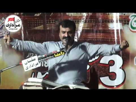 Zakir Qazi Waseem Abbas I Majlis 3 Sep 2018 I Hazrat Ameer Muslim Qasida And Masiab I