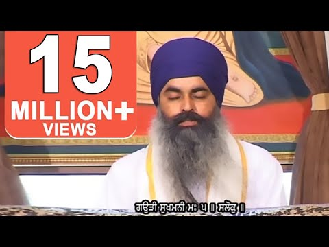 FULL PATH VIDEO SUKHMANI SAHIB JI BY BHAI RAJINDERPAL SINGH...