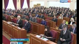 Жж новости с украины
