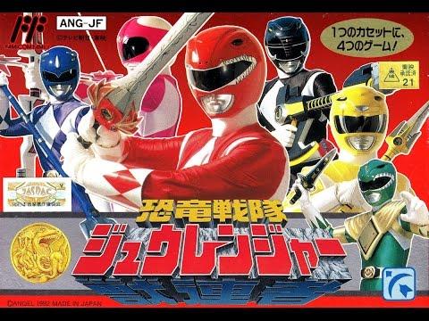 SUPER SENTAI GAMES / スーパー戦隊ゲームズ