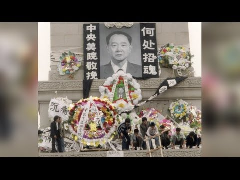 Tiananmen Redress Unlikely Despite Rare Tribute to Hu Yaobang