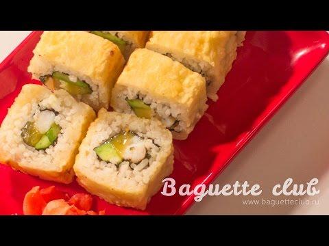 Темпура роллы с креветками и авокадо (суши)