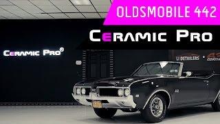 Эксклюзивный Oldsmobile 442 покрыт составами Ceramic Pro