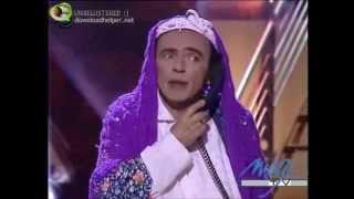 Allo Nabila et Madame Sarfati - Parodie
