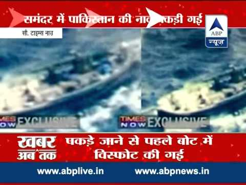 Gujarat: 26/11 kind of planned terror attack from Pakistan foiled by Indian Coast Guard