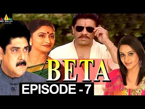 Beta Hindi Serial Episode - 7 | Pankaj Dheer, Mrinal Kulkarni | Sri Balaji Video